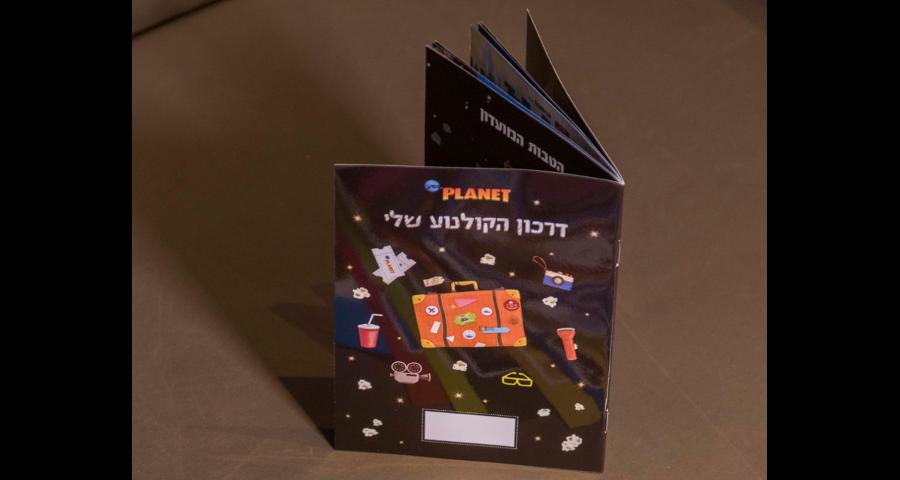 yesplanet-3