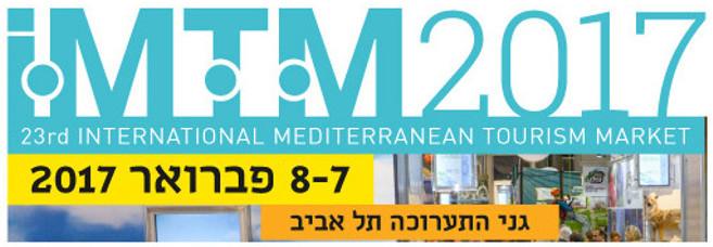 imtm2017-3